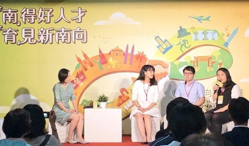 天下雜誌總監廖雲章(左一)主持交流綜合座談,亞大外文系張靜宣同學(右一)與台大、中興大學碩士生分享海外交換心得。