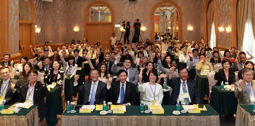 「2018 APEC 數位時代下運動人才職涯規劃國際會議」逾百位國內外人士參與