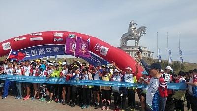 中華民國駐蒙古代表黃國榮為路跑活動鳴槍開跑
