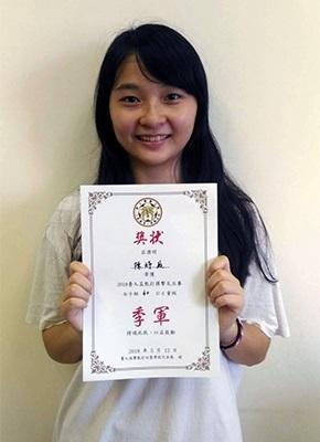 龍華科大應外系陳妤庭,榮獲女子組(60公斤級)季軍。