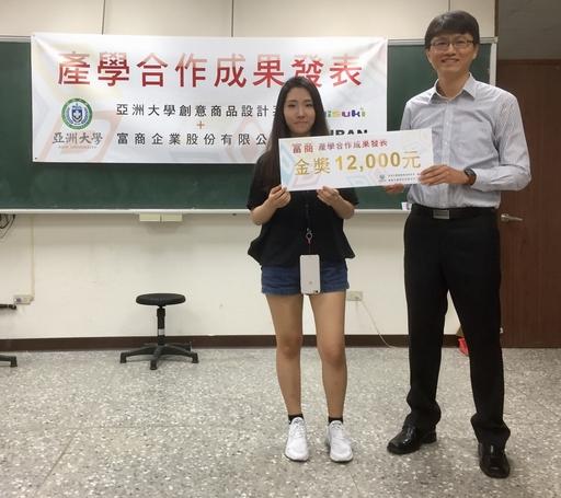 台中富商企業公司特助張弘昇(右)頒獎給獲工具包設計「金獎」的黃子芸同學。