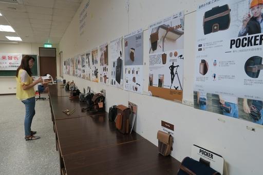 亞大創意設計學院與台中富商企業公司「產學合作成果發表會」,廠商代表評比各種不同職業的工具包設計。