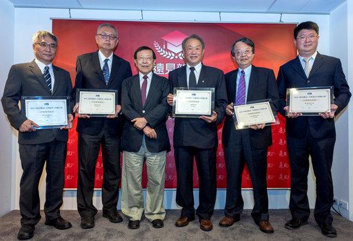 2018遠見雜誌「台灣最佳大學排行榜」出爐!正修科技大學獲全國技職排名第5。