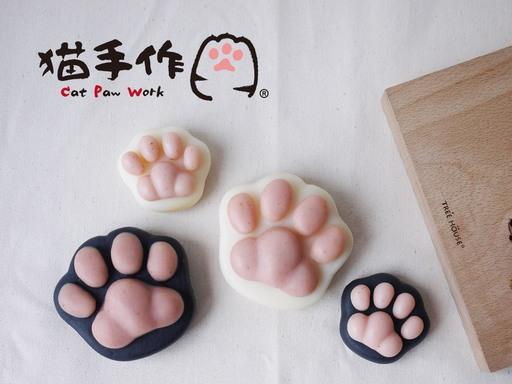 《貓手作》最溫暖的手工貓掌皂