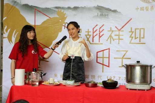 韓國僑生禹希姃示範做人蔘雞。