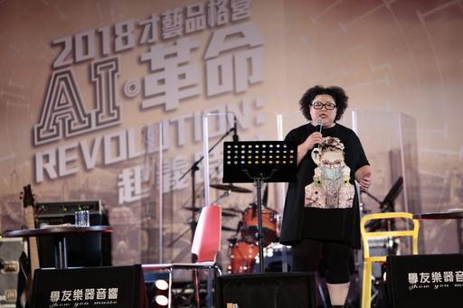 圖說:劉莉芳傳道告訴年輕學員不要用別人的眼光來評分自己。