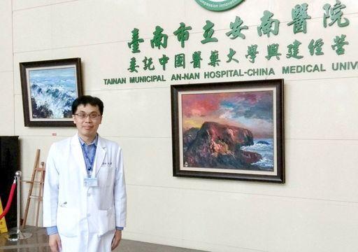 消化科黃志傑醫師。