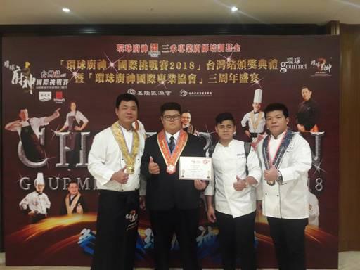 圖二為臺灣觀光學院林彥兆同學(左二)得獎後與蔡坤成老師(左一)合影。