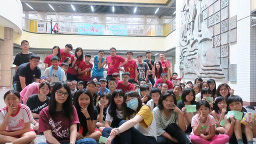 南大聯電課輔中心為課輔學童規劃精彩活動歡樂一夏