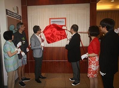 龍華科大與采億影業成立動畫實務菁英培育中心,23日舉行揭牌儀式。
