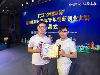 龍華科大學生創業團隊,參加2018武漢•金銀湖盃第四屆海峽兩岸青年創新創業大賽,獲三等獎。