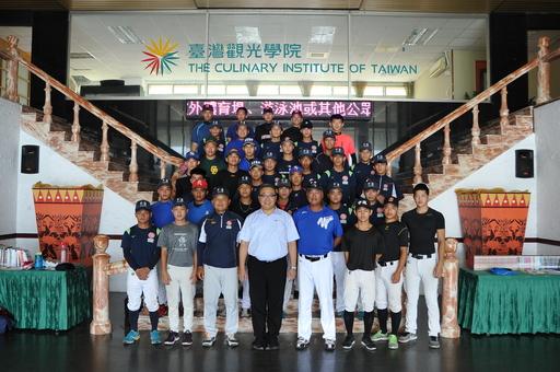 臺灣觀光學院校長林恒志(一排左四)與中信金融管理學院教練曾智偵(一排左三)、臺灣觀光學院教練王光輝(一排右四)以及集訓的學員合影。
