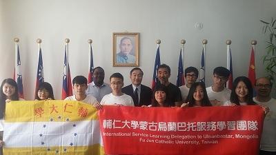 輔大企管系副教授周宗穎率隊於8月6日赴中華民國駐蒙古代表處參訪