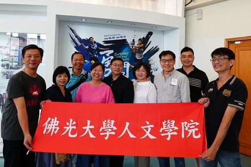 佛大人文學院赴馬來西亞拉曼大學合辦學術研討會