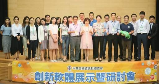 左七經濟部工業局電資組顏鳳旗副組長、中華民國資訊軟體協會理事長及世界資訊科技暨服務業聯盟(WITSA)主席邱月香女士、22家創新軟體展示暨研討會參與業者合影