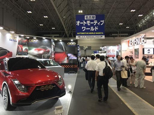 日本名古屋汽車技術展中,各國重量級汽車電子業者齊聚一堂。