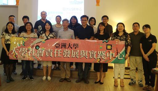 亞大學務長張少樑(前排中)帶領USR教師團隊與國立暨南國際大學水沙連人社中心成員合影。