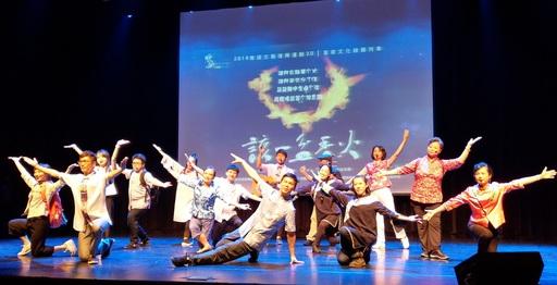 「該一盆香火」說演歌舞劇表演。