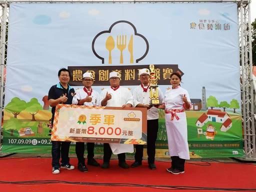 臺灣觀光學院學生邵希漢(左二)、林彥兆(中間)和廖維聯(右二)獲得季軍獎杯與評審委員們合影留念。