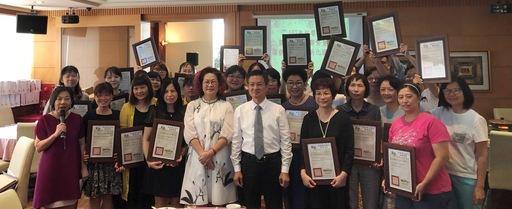魏明谷縣長頒發33家托嬰中心托育準公共化服務證書