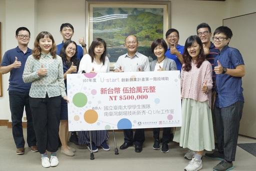 南大師長與文化中心方敏華科長勉勵獲獎團隊