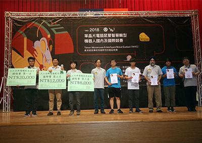 龍華科大校友獲得「古典電腦鼠走迷宮」國際賽第1、4名。