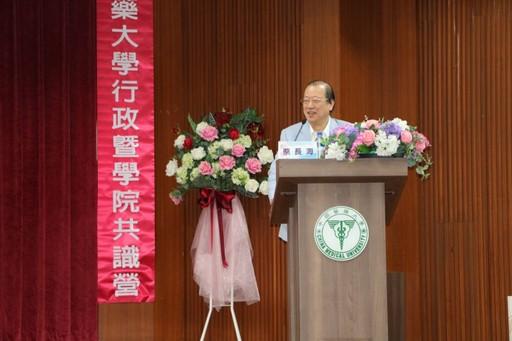蔡董事長期許中國醫藥大學發展目標是成為『更卓越優秀的世界一流大學』。