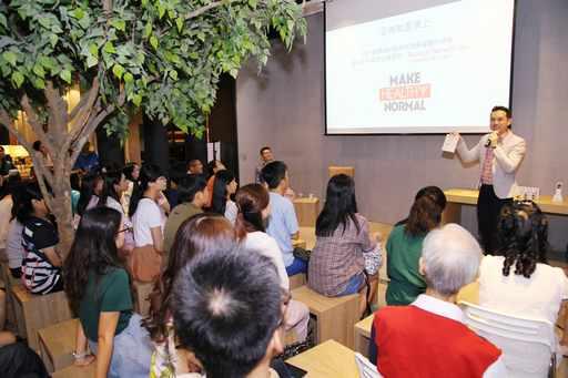 CGM和平醫療團與明人出版社主辦的《正常就是頂上》新書發表會