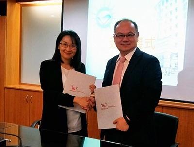 龍華科大校長葛自祥與桃青年局顏蔚慈局長簽署合作意向書,共同培育AI產業人才。