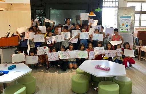 <花蓮縣新城國小,每位小朋友都寫出自己對字的想像 - 02>