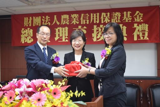 農業信用保證基金新任總經理由邱美珠接任