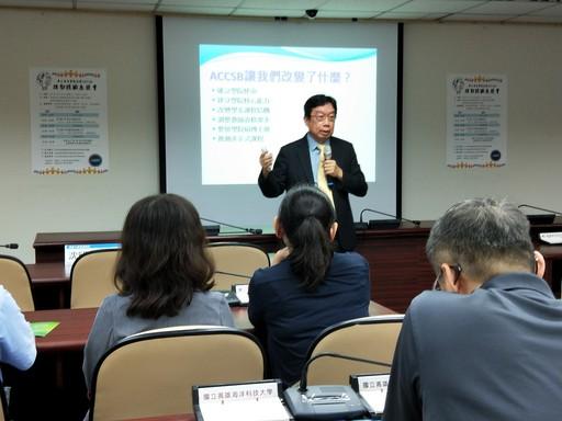 上半場引言人:長榮大學管理學院林傑毓院長