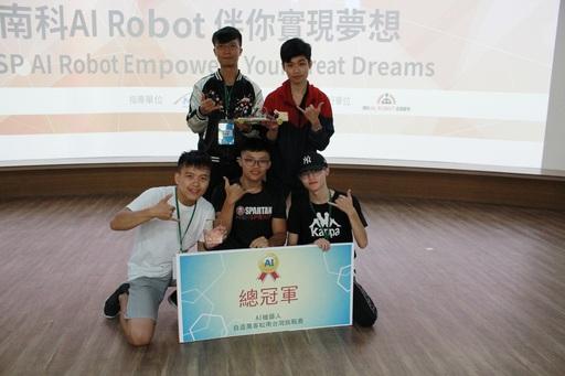 高科大電子工程系與資訊管理系共五名學生組成的TP TECH團隊,抱走「2018_AI機器人自造黑客松:南台灣挑戰賽」總冠軍及15萬元的高額獎金