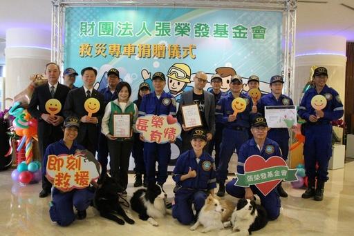 張榮發基金會 、究心公益科技公司、台灣精英國際搜救協會救災專車捐贈儀式大合照