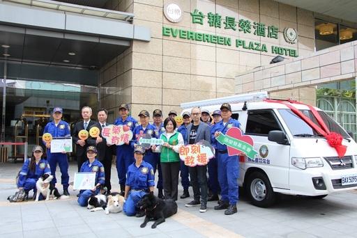 張榮發基金會捐贈台灣精英國際搜救協會救災專車