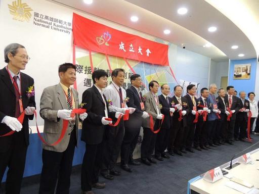 「台灣離島有機友善農業發展協會」成立揭牌。