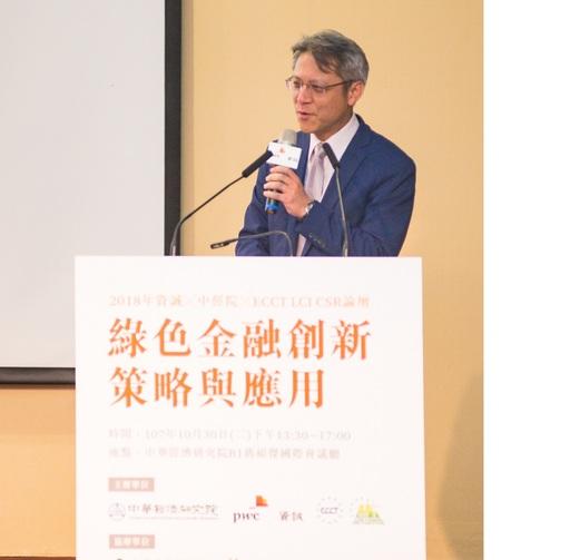 資誠聯合會計師事務所所長暨聯盟事業執行長周建宏指出,依照目前減碳速度,20年後當2℃的碳預算消耗殆盡時,勢必將造成更多財務上的損失,建議台灣企業應開始積極導入減碳措施、關注綠色產業發展。對台灣金融機構而言,為達到綠色金融目標,也建議透過創新產品開發與綠色金融科技的應用等兩大面向來實踐。