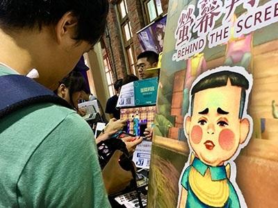 龍華科大學生創業團隊「光穹遊戲」,新作《螢幕判官》討喜可愛的LINE 貼圖同步上架,同名小說線上展開連載。