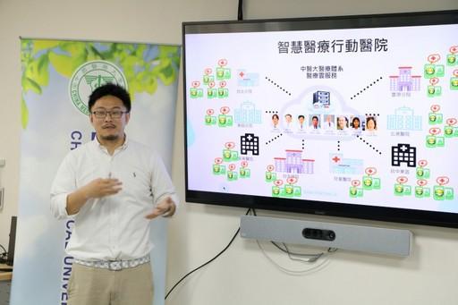 美國矽谷AI解決架構工程師黃宗祺博士介紹人工智慧超級電腦NVIDIA DGX-2.jp