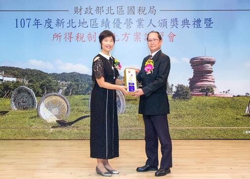 財政部北區國稅局王綉忠局長(左)頒績優營業人獎給資拓宏宇代表謝文裕財務長(右)