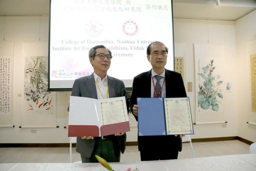 2018佛光山大學校長論壇,南華大學人文學院楊思偉院長(右)與韓國威德大學校密教文化研究院進簽署合作備忘錄。