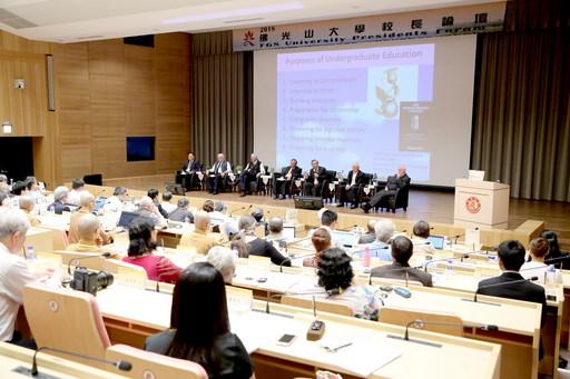 2018佛光山大學校長論壇,第三場論壇於南華大學登場,探討「大學生的品德教育」。