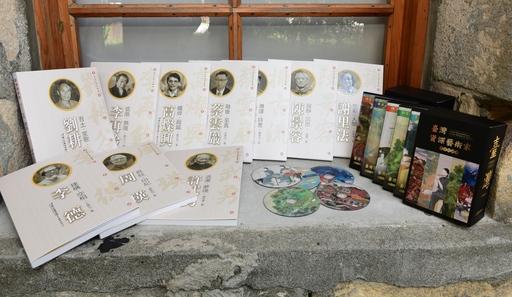 107年度「家庭美術館─美術家傳記叢書」暨「臺灣資深藝術家影音紀錄片」