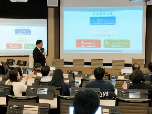 下半場引言人II:明志科技大學經營管理系廖宜慶主任