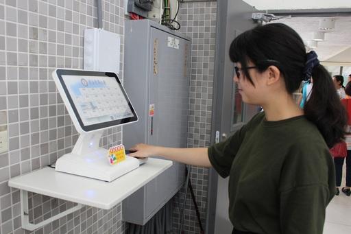 東華大學同學進行洗衣機行動支付