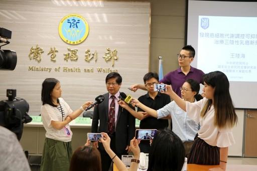 王陸海院士發表研究成果接受媒體採訪。