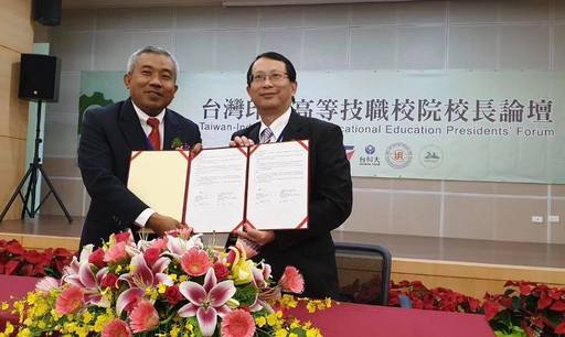 羅仕鵬校長與印尼 Prof. Dr. Herri 共同簽定合作意向書