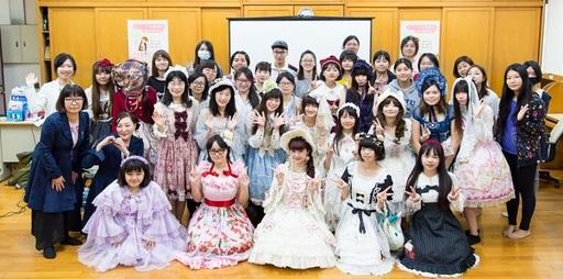 新聞圖說1:文藻舉辦全台首次「蘿莉塔體驗講座」,師生同享日本文化盛宴。相片提供/高野勝己先生