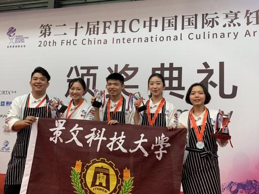 景文科大代表我國奪得團體賽青年組亞軍,並獲得個人賽三銀二銅的佳績。