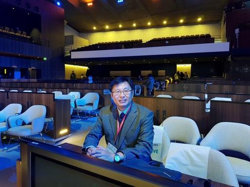 顏宏融副院長在聯合國教科文組織UNESCO總部會場。